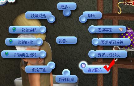 TS3W 2012-12-19 14-28-39-08