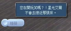 TS3W 2013-01-08 14-50-39-04