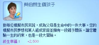 TS3W 2013-01-08 16-45-32-83
