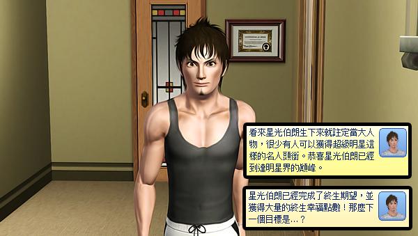Screenshot-253拷貝