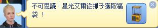 TS3W 2013-01-11 11-17-05-76