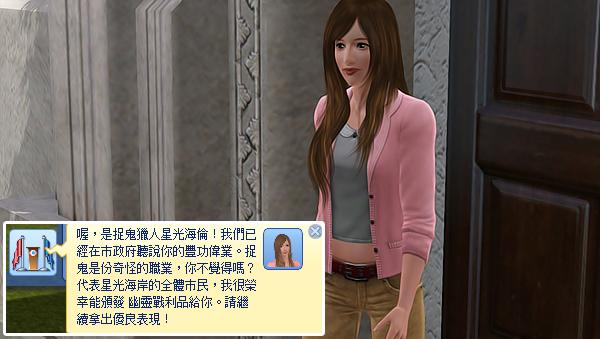 Screenshot-282