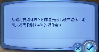TS3W 2013-01-16 14-50-27-80