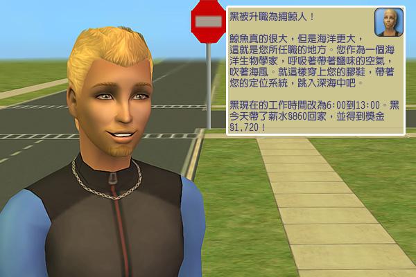 Sims2EP8 2012-10-26 19-41-06-48