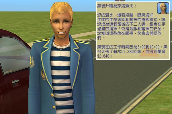 Sims2EP8 2012-10-26 19-43-40-60