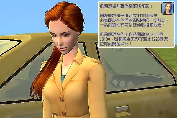 Sims2EP8 2012-10-26 19-45-20-16