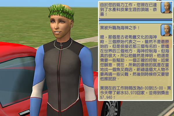 Sims2EP8 2012-10-26 22-03-55-93
