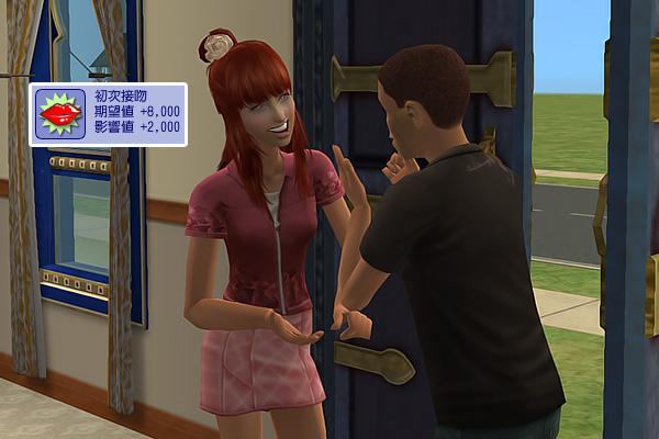 Sims2ep9 2012-11-03 10-38-01-89