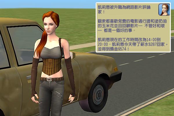 Sims2ep9 2012-11-03 10-45-52-71