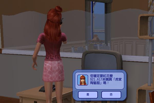 Sims2ep9 2012-11-03 11-51-12-20