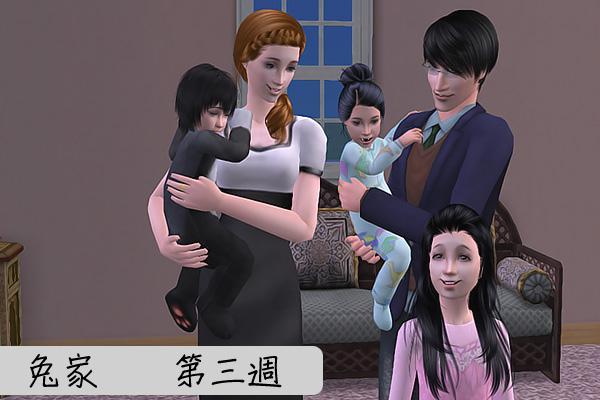 Sims2ep9 2013-04-06 22-08-12-56