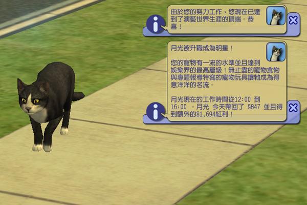Sims2ep9 2013-04-06 22-51-04-39