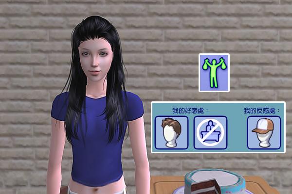 Sims2ep9 2013-04-07 11-42-01-42