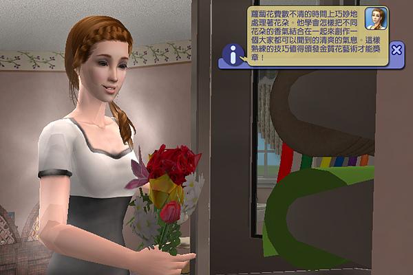 Sims2ep9 2013-04-08 14-21-35-93