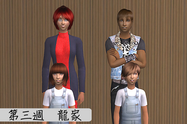 Sims2ep9 2013-04-08 15-01-43-15