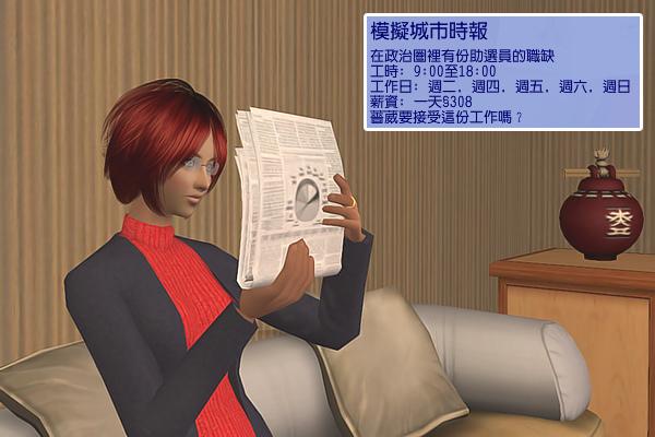 Sims2ep9 2013-04-09 13-31-44-32