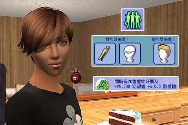 Sims2ep9 2013-04-12 10-24-33-57
