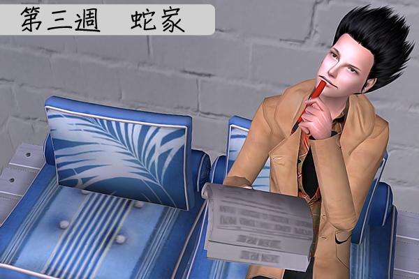 Sims2ep9 2013-04-15 10-07-32-28