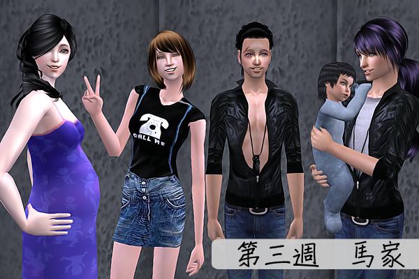 Sims2ep9 2013-04-16 15-41-10-85