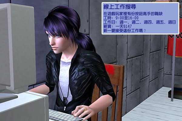 Sims2ep9 2013-04-16 15-43-45-35