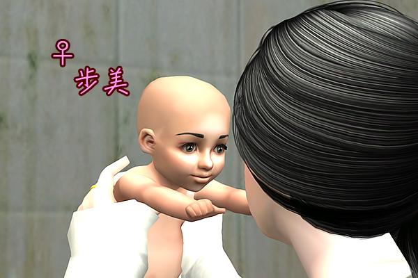 Sims2ep9 2013-04-16 16-08-50-06