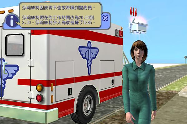 Sims2ep9 2013-04-19 09-39-04-76