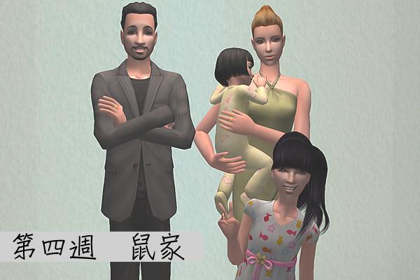Sims2ep9 2013-04-20 14-37-43-84