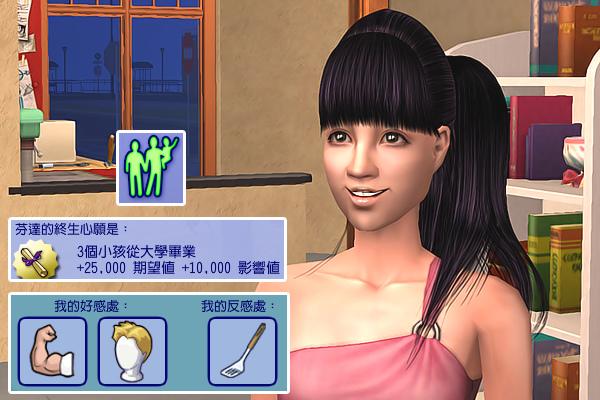 Sims2ep9 2013-04-27 20-32-22-19