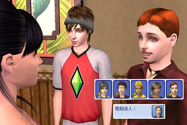 Sims2ep9 2013-04-27 23-22-26-29