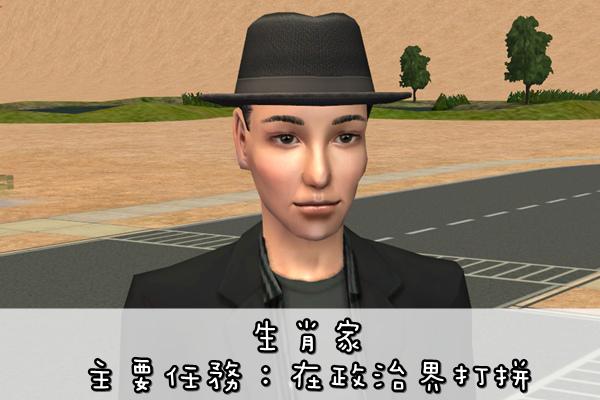 Sims2ep9 2016-07-01 23-42-59-84