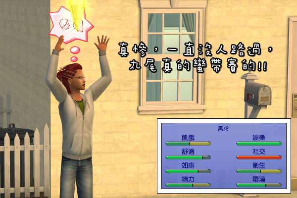 Sims2ep9 2016-07-08 01-23-11-18.bmp