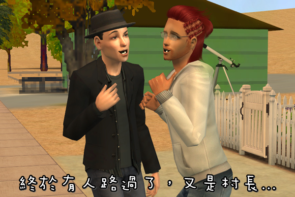 Sims2ep9 2016-07-08 01-47-23-90.bmp