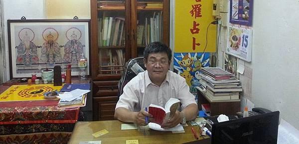 桃園命理師劉泓漳地理風水命名算命擇日改名八字00.jpg