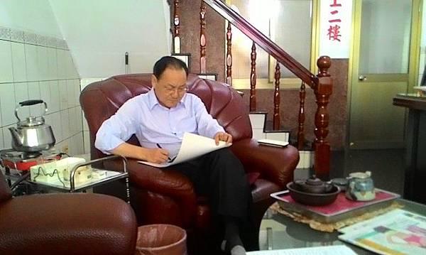 彰化命理師楊木枝地理風水算命擇日命名八字00.jpg