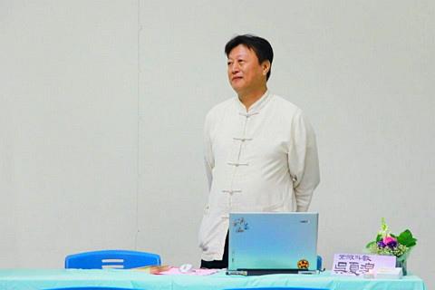 台北命理師吳夏湶地理風水算命擇日命名紫微00.jpg