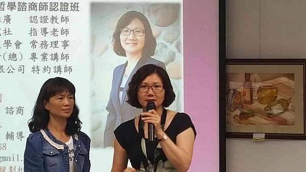 台北命理師吳碧霞老師地理風水算命擇日命名八字03.jpg