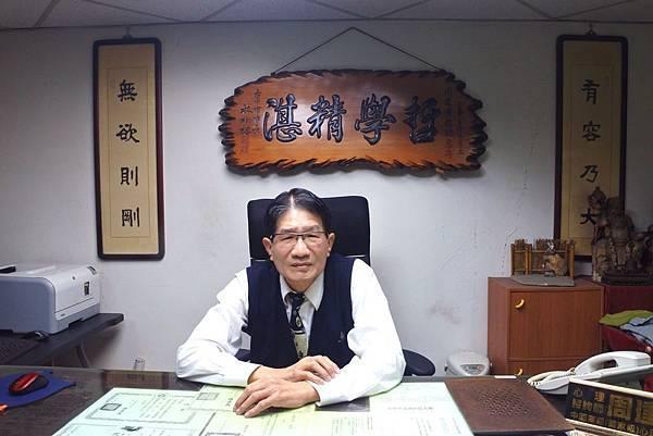 台中命理師周建男風水算命擇日命名八字00.jpg