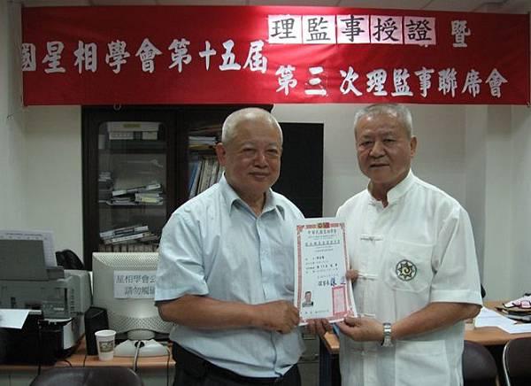 台北命理師陳進地理風水命名算命擇日改名八字09.jpg