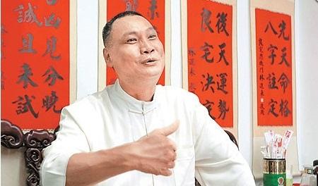 台北命理師林進來地理風水算命擇日命名八字00.jpg