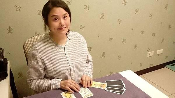童子藥 新北汐止催眠紓壓 塔羅占卜推薦00-min.jpg