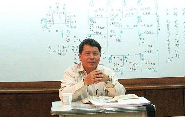 蔡文成老師 古易居士台中八字算命準台中太平算命00-min.jpg