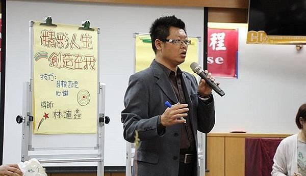 林達鑫老師台中觀元辰催眠塔羅占卜老師推薦01