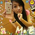 2011-11-20_23.31.41.jpg