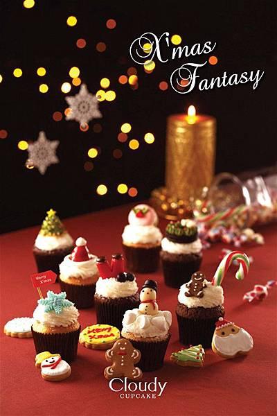 克勞蒂杯子蛋糕-聖誕狂想杯子蛋糕禮盒