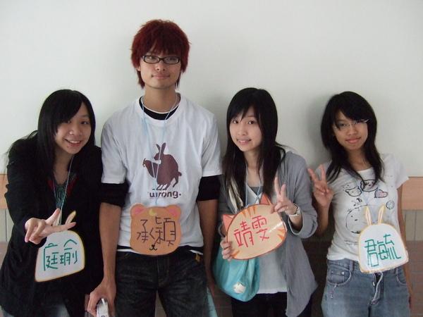 第八屆搖訓 064.JPG