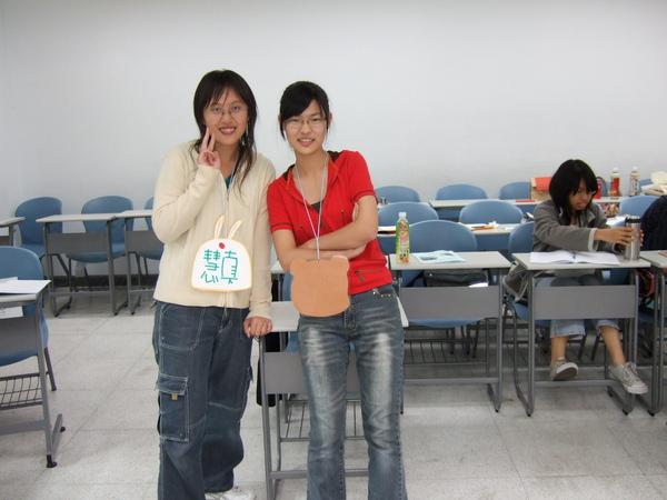 第八屆搖訓 094.JPG