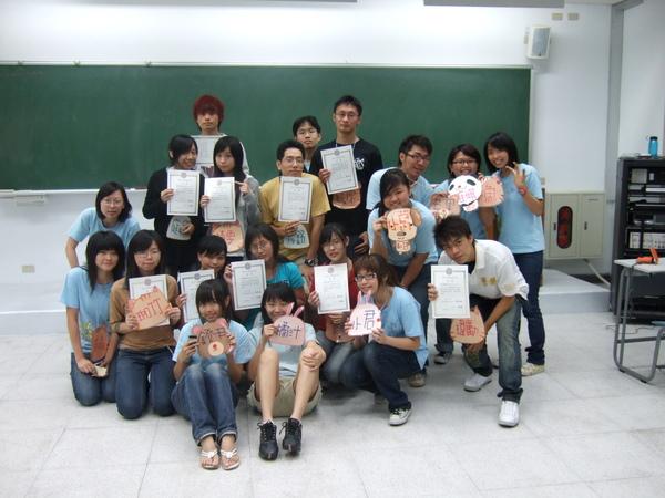 第八屆搖訓 152.JPG