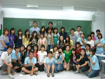 DSCF2732.jpg