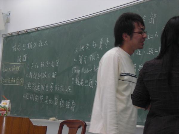新任幹部介紹.JPG