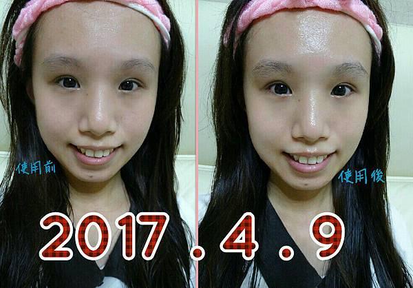 2017.4.9.JPG